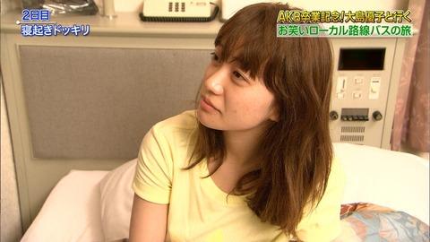 大島優子のすっぴんはファンを絶賛させるぐらいキレイだった ...